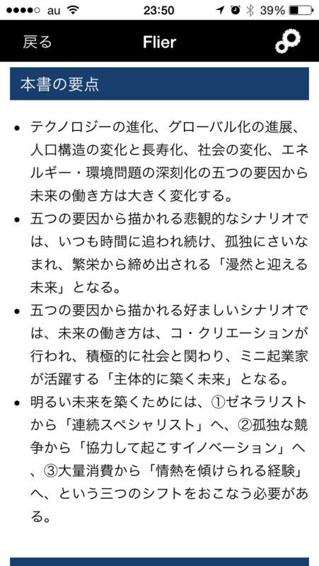 f:id:kun-maa:20140718011118p:plain