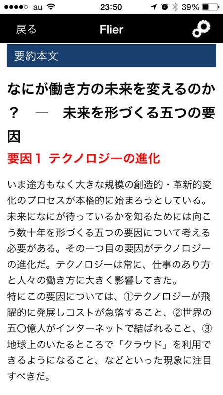 f:id:kun-maa:20140718011333p:plain
