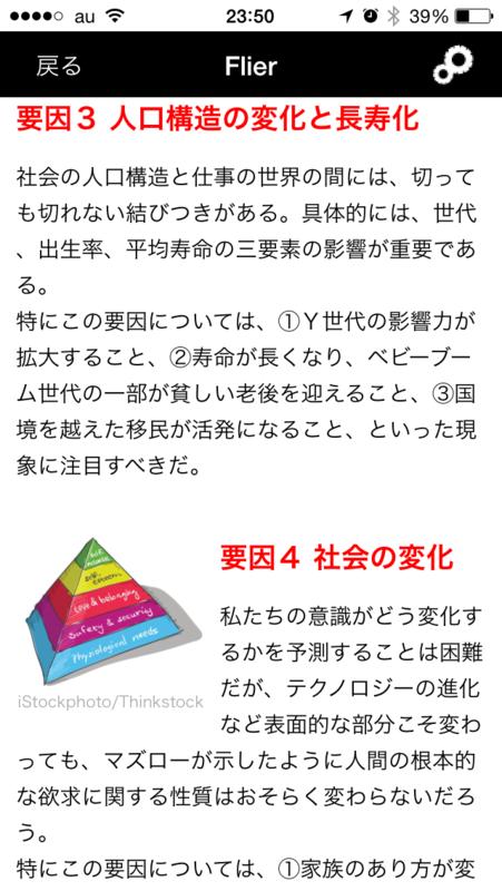 f:id:kun-maa:20140718011411p:plain