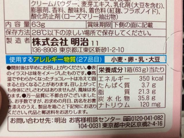 f:id:kun-maa:20140718230438j:plain