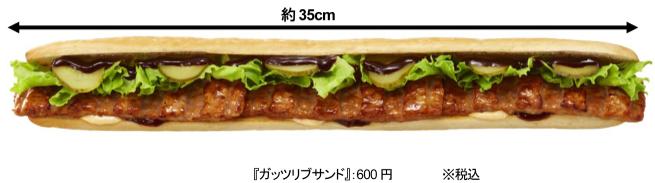 f:id:kun-maa:20140719184022p:plain