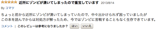 f:id:kun-maa:20140722233609p:plain