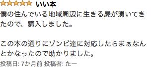 f:id:kun-maa:20140722233622p:plain