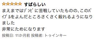 f:id:kun-maa:20140722233634p:plain