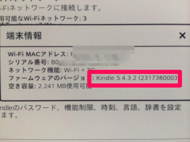 f:id:kun-maa:20140726110951p:plain