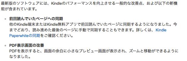 f:id:kun-maa:20140726112225p:plain