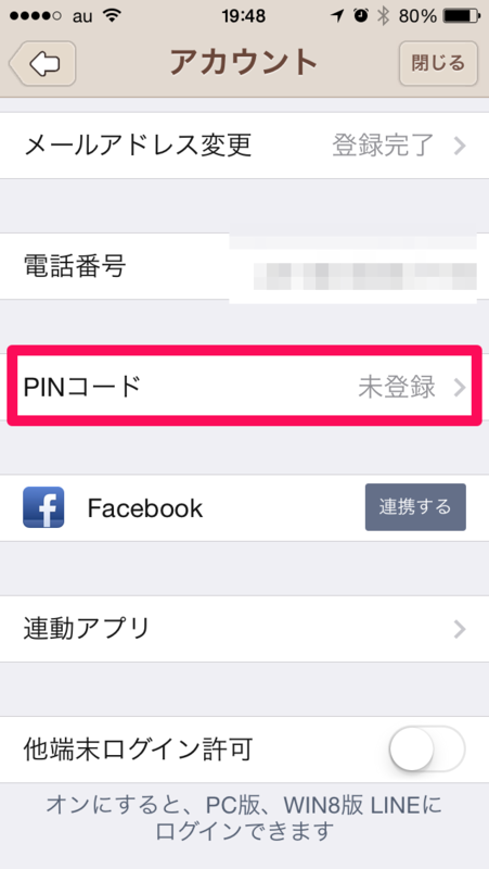 f:id:kun-maa:20140726215219p:plain