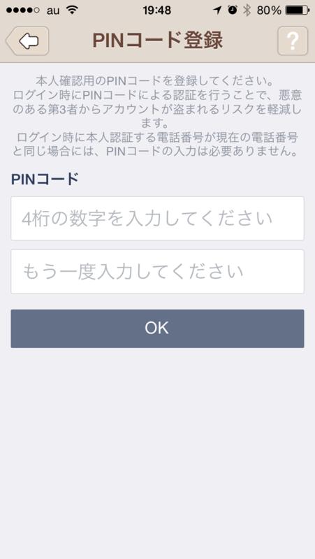 f:id:kun-maa:20140726215417p:plain