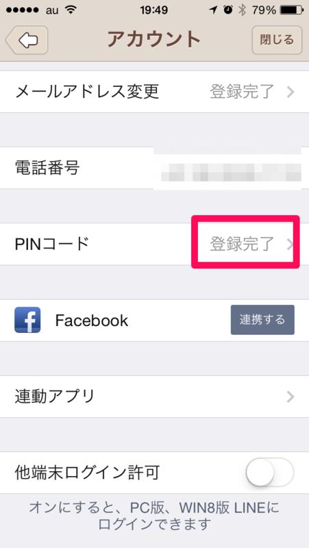 f:id:kun-maa:20140726215828p:plain