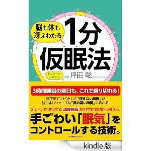f:id:kun-maa:20140727091746j:plain