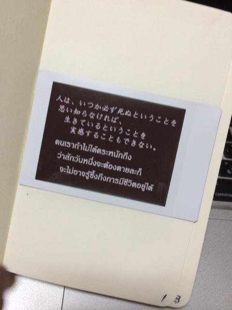 f:id:kun-maa:20140727184942j:plain