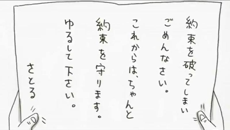 f:id:kun-maa:20140729233511p:plain