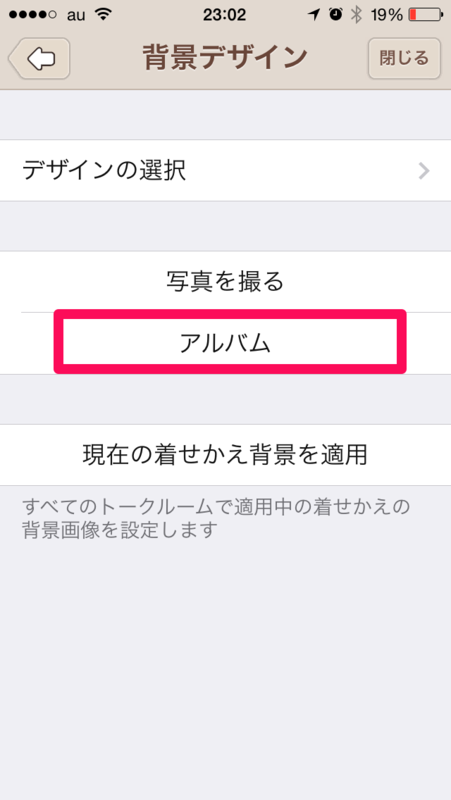 f:id:kun-maa:20140801102227p:plain