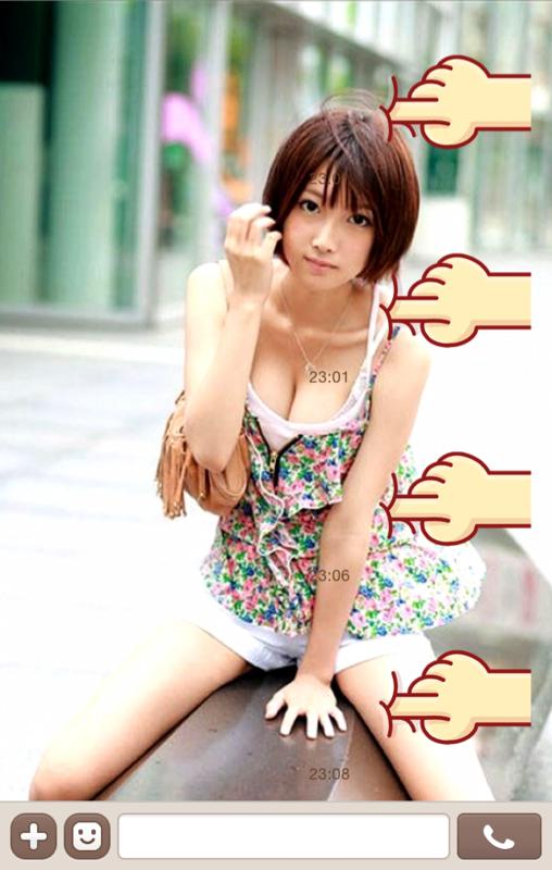 f:id:kun-maa:20140801104319p:plain