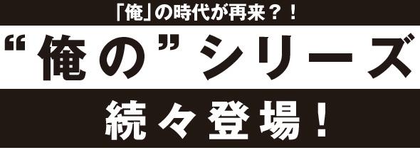 f:id:kun-maa:20140803233711p:plain