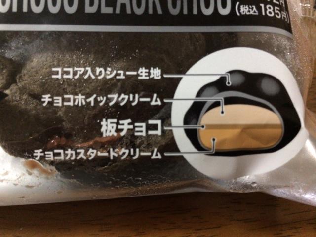 f:id:kun-maa:20140806201227j:plain