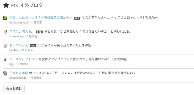 f:id:kun-maa:20140818231157p:plain