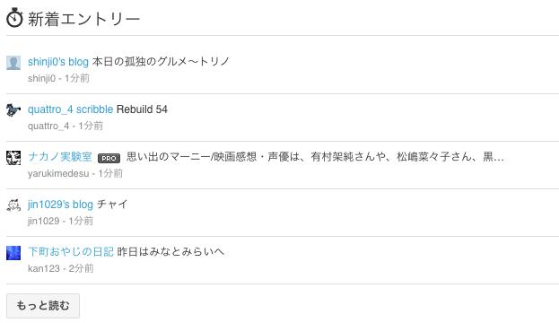 f:id:kun-maa:20140818231206p:plain