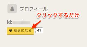 f:id:kun-maa:20140818232013p:plain