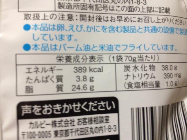 f:id:kun-maa:20140819213423j:plain