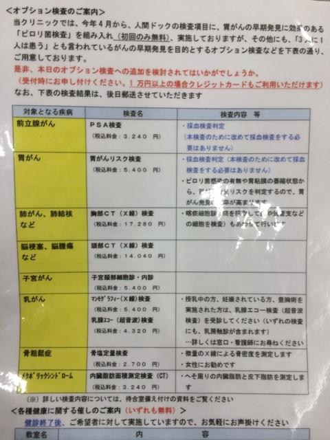 f:id:kun-maa:20140821092717j:plain
