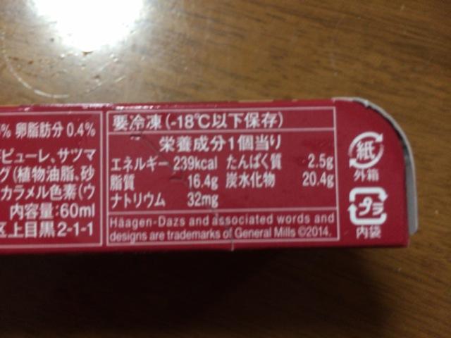 f:id:kun-maa:20140821220458j:plain