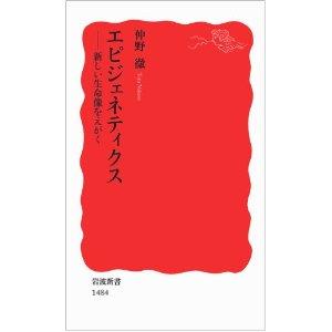 f:id:kun-maa:20140823153606j:plain