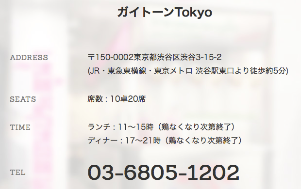 f:id:kun-maa:20140825122958p:plain