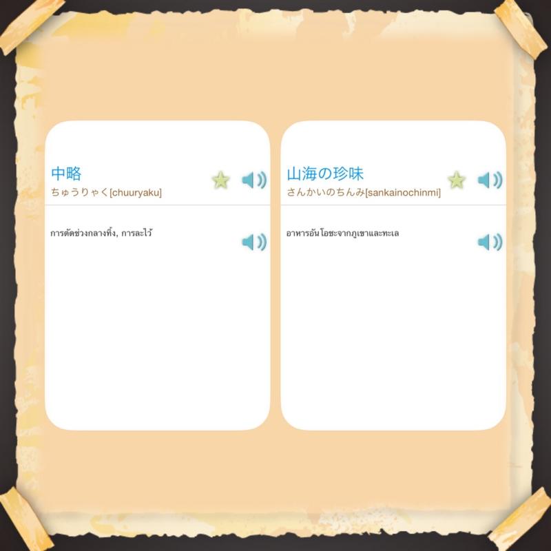 f:id:kun-maa:20140826220241j:plain