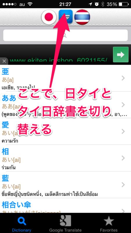 f:id:kun-maa:20140826223308p:plain