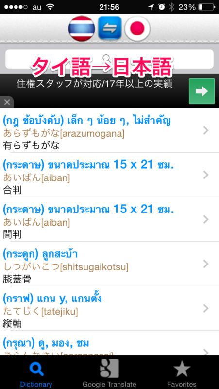 f:id:kun-maa:20140826223448p:plain