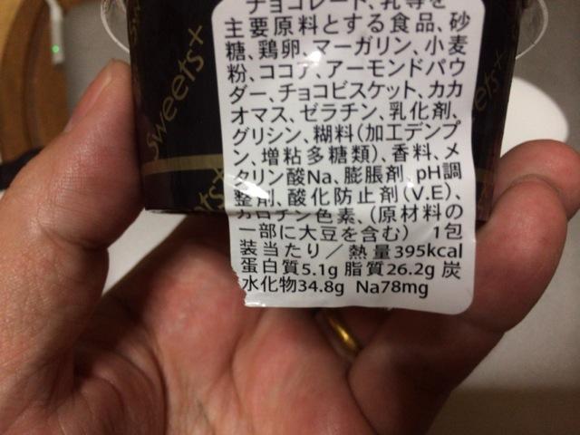 f:id:kun-maa:20140827212837j:plain