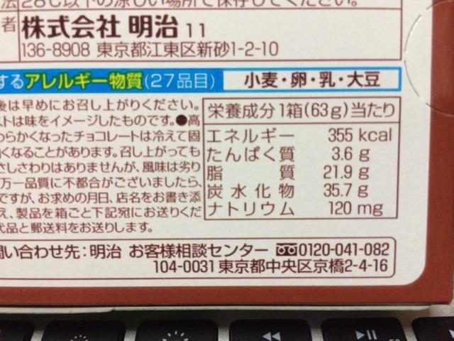 f:id:kun-maa:20140829192040j:plain