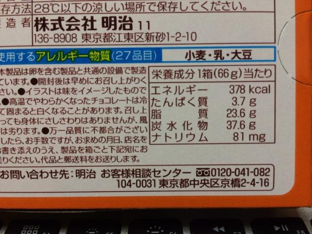 f:id:kun-maa:20140902234108j:plain