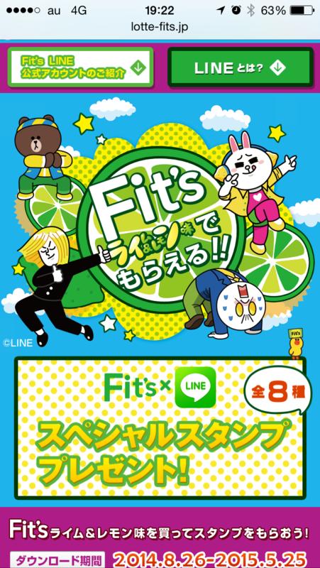 f:id:kun-maa:20140905204254p:plain