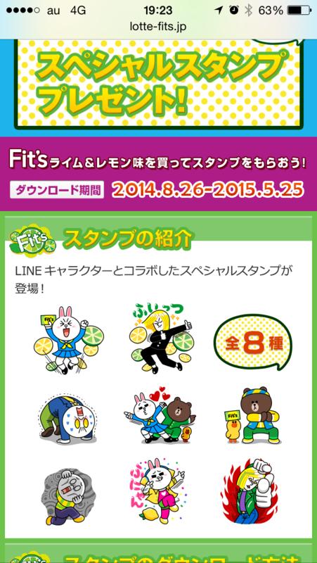 f:id:kun-maa:20140905204429p:plain
