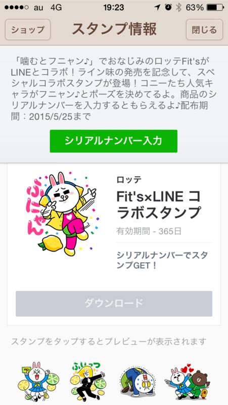 f:id:kun-maa:20140905204605p:plain