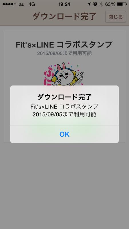 f:id:kun-maa:20140905204945p:plain