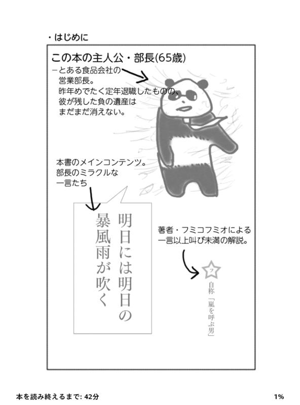 f:id:kun-maa:20140905213845p:plain