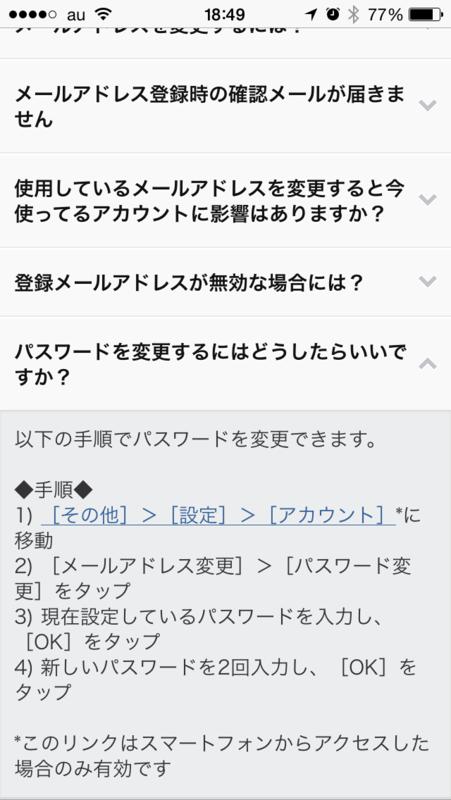 f:id:kun-maa:20140912195901p:plain