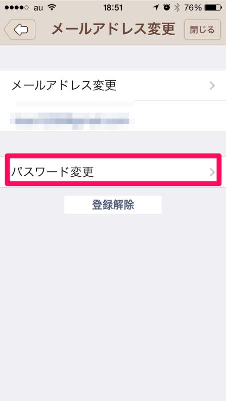 f:id:kun-maa:20140912200118p:plain