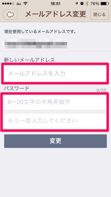 f:id:kun-maa:20140912200423p:plain