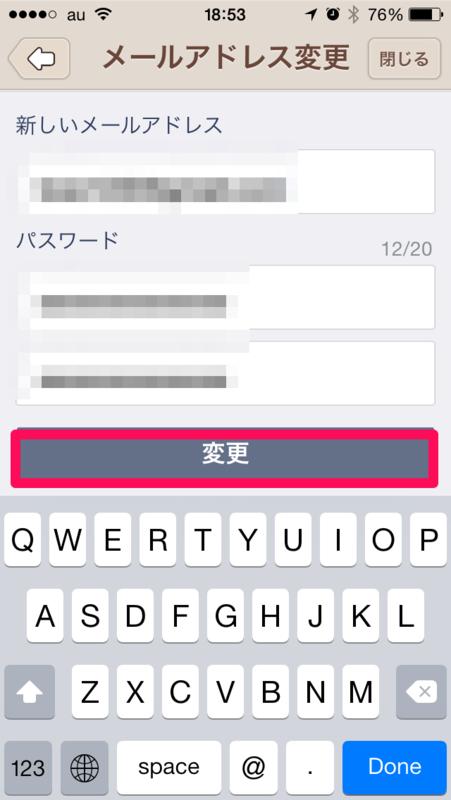 f:id:kun-maa:20140912200719p:plain