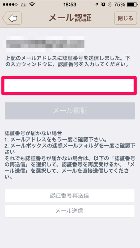 f:id:kun-maa:20140912200804p:plain