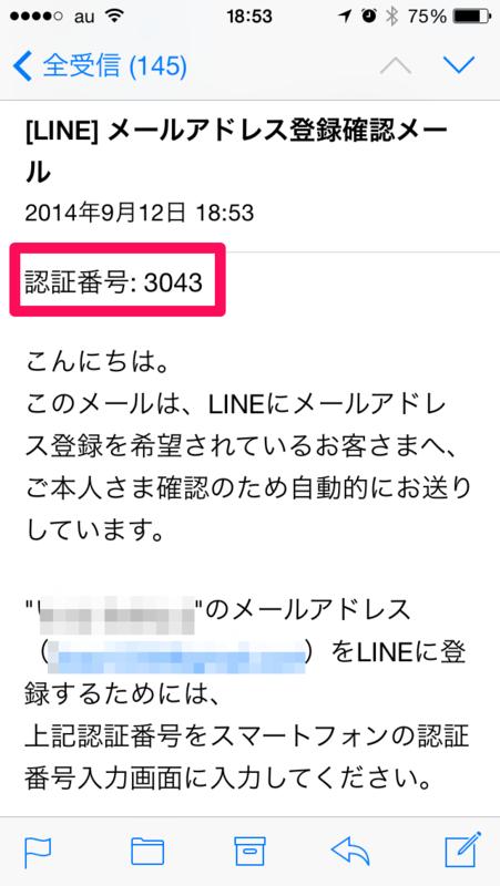 f:id:kun-maa:20140912201056p:plain