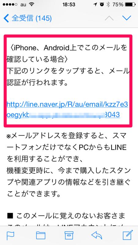 f:id:kun-maa:20140912201428p:plain