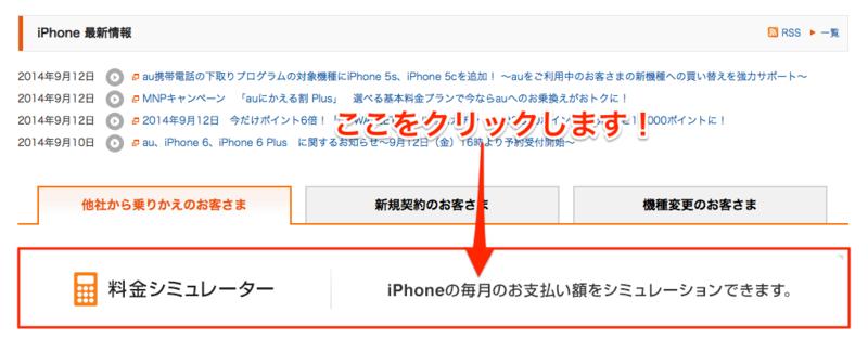 f:id:kun-maa:20140914002129p:plain