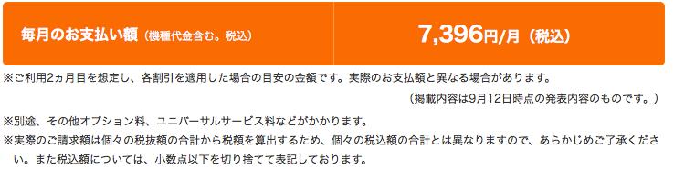 f:id:kun-maa:20140914002804p:plain