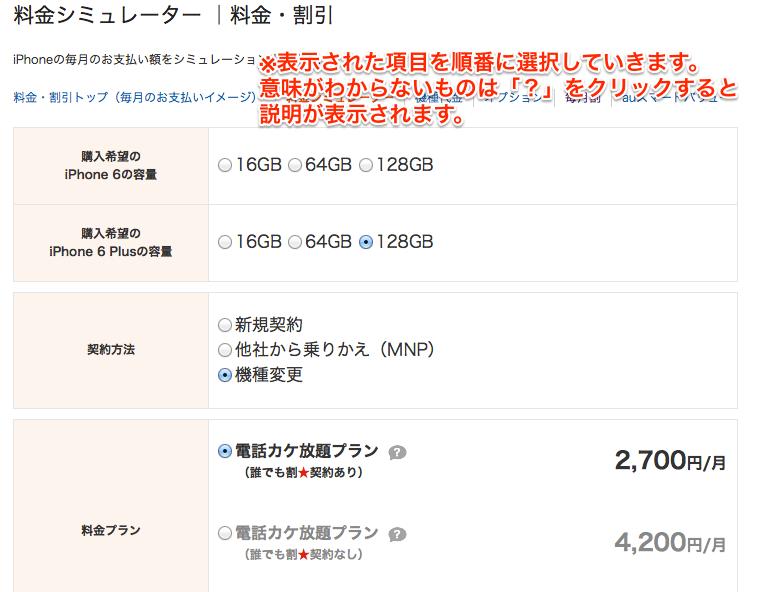 f:id:kun-maa:20140914071102p:plain