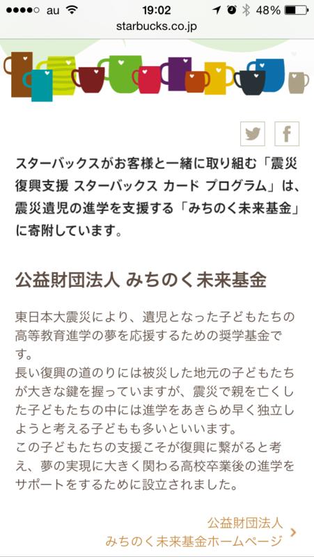 f:id:kun-maa:20140915204435p:plain